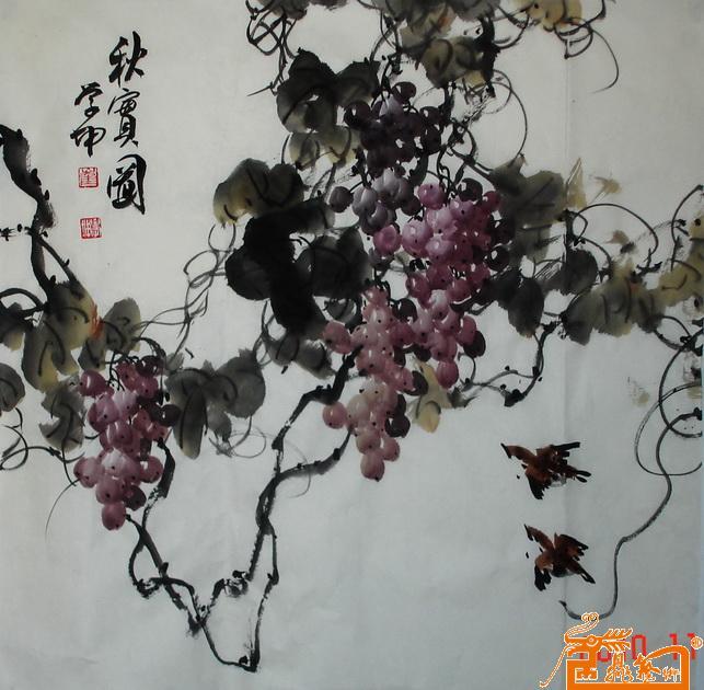 名家国画葡萄欣赏 国画葡萄果实的画法 国画葡萄作品出售